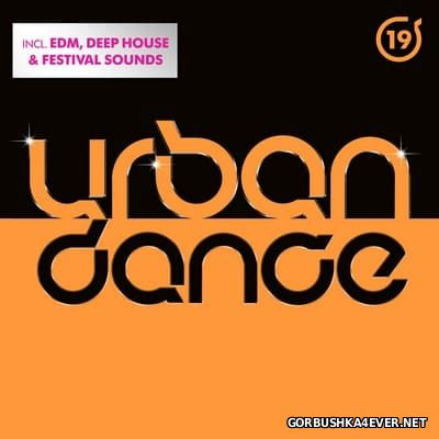 Urban Dance vol 19 [2017]
