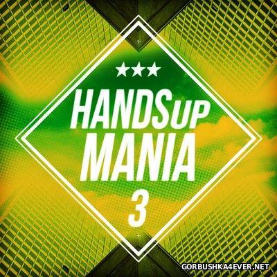 Handsup Mania 3 [2017]