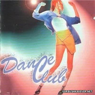 Dance Club '95 [1994]