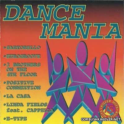 Dance Mania [1995]
