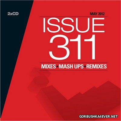 Mastermix Issue 311 [2012] May / 2xCD