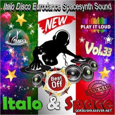 Italo & Space vol 33 [2017]