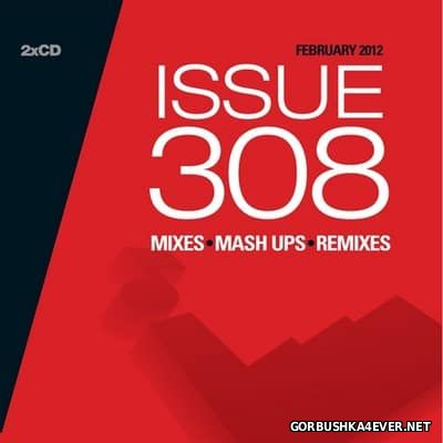 Mastermix Issue 308 [2012] February / 2xCD