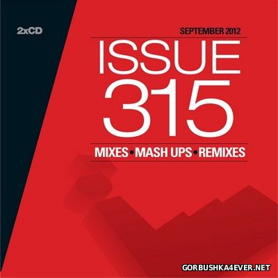 Mastermix Issue 315 [2012] September / 2xCD