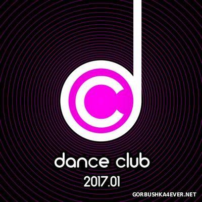 Dance Club 2017.1 [2017]