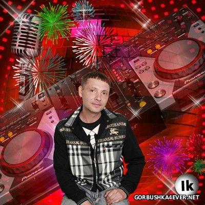 DJ Ikonnikov - E.x.c Version vol 32 [2017]