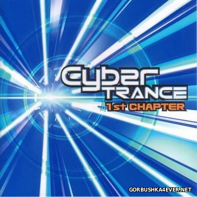 Cyber Trance 1st Chapter [2004]