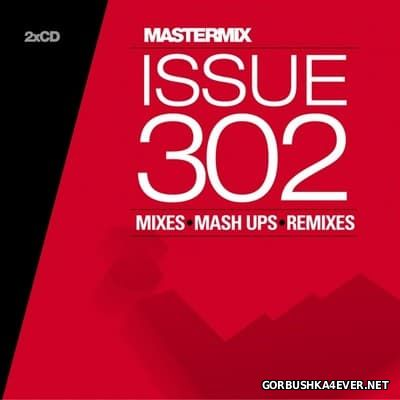 Mastermix Issue 302 [2011] August / 2xCD
