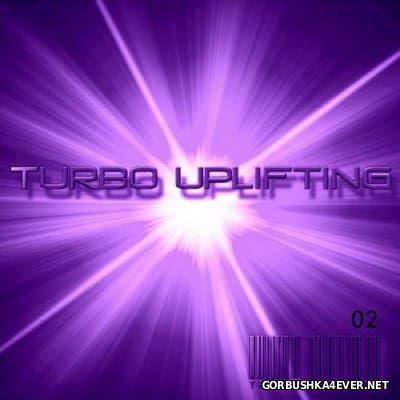 Atlas Corporation - Turbo Uplifting 02 [2017]