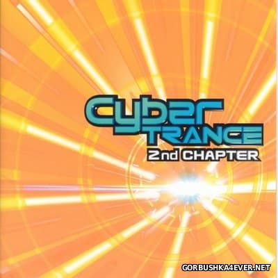 Cyber Trance 2nd Chapter [2004]