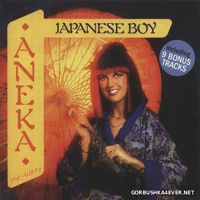 Aneka - Japanese Boy '81 (30th Anniversary Remastered & Expanded) [2011]