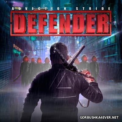 Advection Stride - Defender [2016]