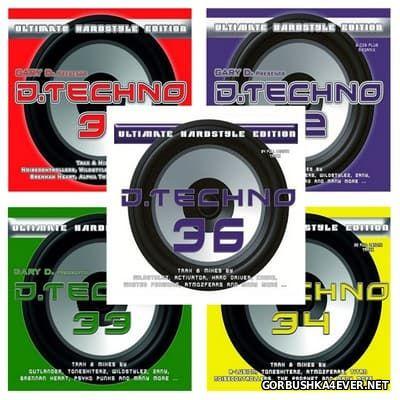 Gary D. presents D-Techno 31 - 36 [2013-2014] / 16xCD