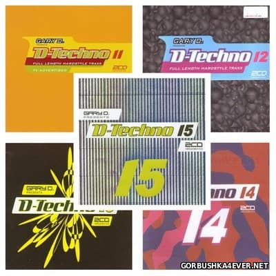 Gary D. presents D-Techno 11 - 15 [2005-2006] / 16xCD