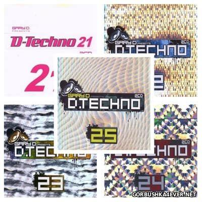 Gary D. - D-Techno 25