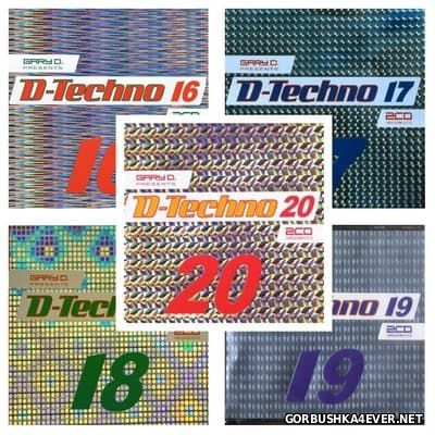 Gary D. presents D-Techno 16 - 20 [2007-2008] / 15xCD
