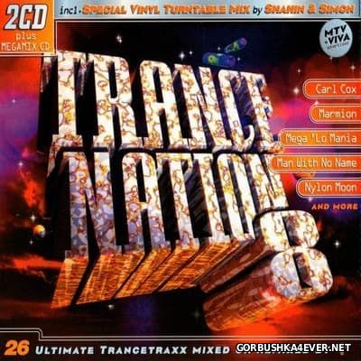 Trance Nation '96 vol 08 [1996] / 3xCD