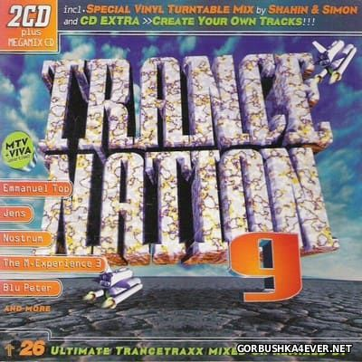 Trance Nation '96 vol 09 [1996] / 3xCD