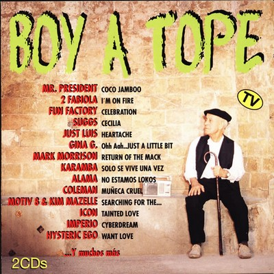 Boy A Tope [1996]