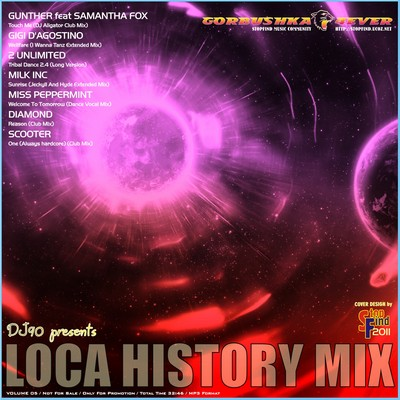 DJ90 - Loca History Mix 05