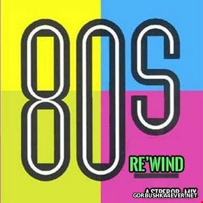 80's Re'Wind [2017] Mixed by Strebor