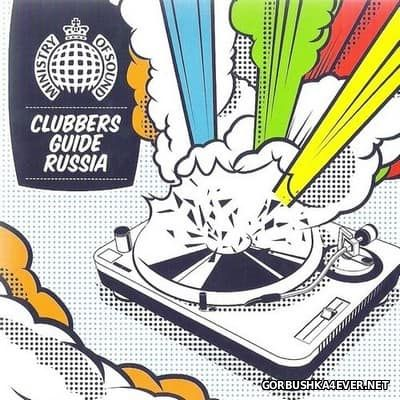 [Ministry Of Sound] Clubbers Guide Russia [2009] / 2xCD