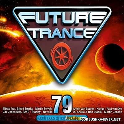 Future Trance vol 79 [2017] / 3xCD