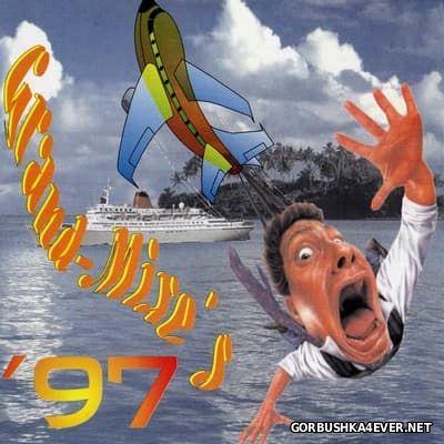 Grand Mixes '97 [1998]
