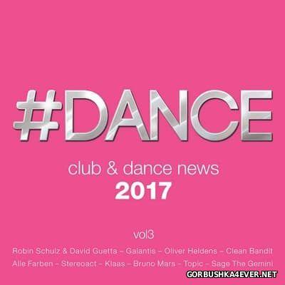 Dance 2017 - Club & Dance News vol 3 [2017]