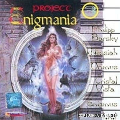 Enigmania Project vol 3 [2002]