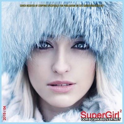 DJ Sunstealer - Super Girl 2 [2015]