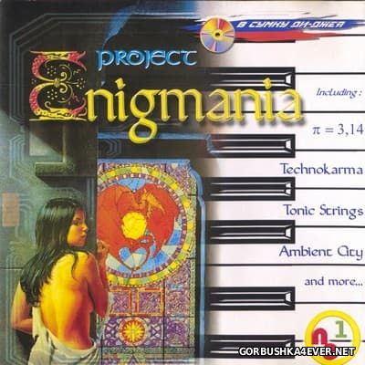 Enigmania Project vol 1 [2000]
