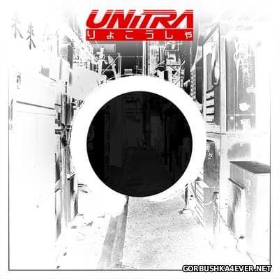 Unitra - Traveller [2017]