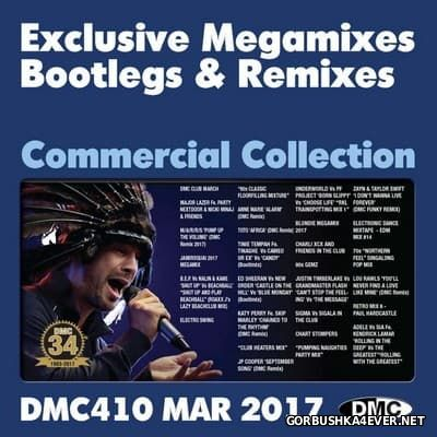 DMC Commercial Collection 410 [2017] March / 3xCD