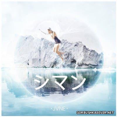 JVNE - JVNE [2017]