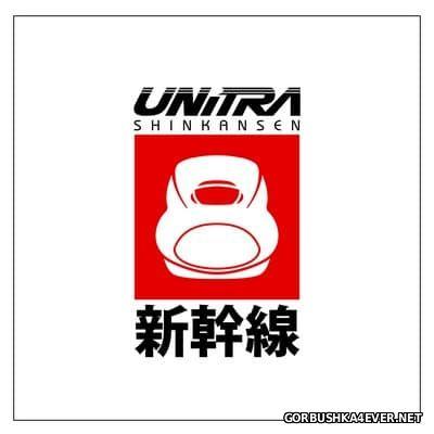 Unitra - Shinkansen [2017]