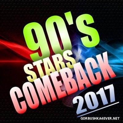 90's Stars Comeback [2017]