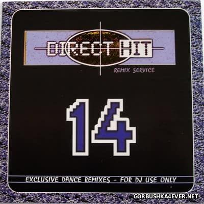 Direct Hit Sector 14 [1998]