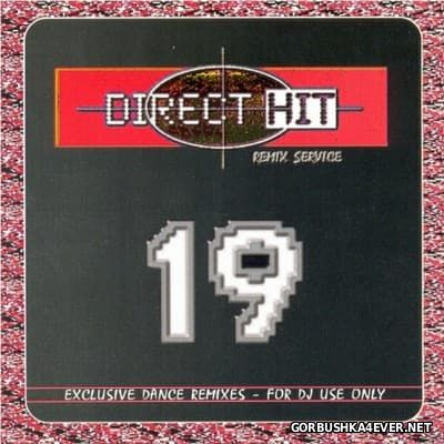 Direct Hit Sector 19 [1998]