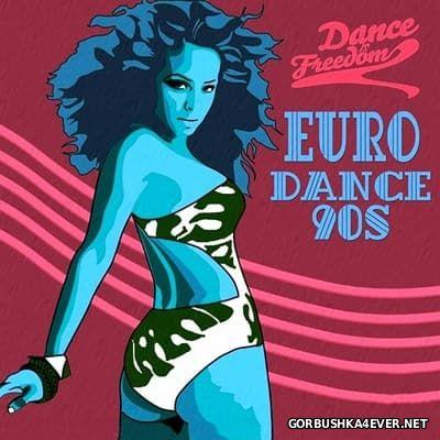Eurodance Memories Beats Mix [2017] Part III