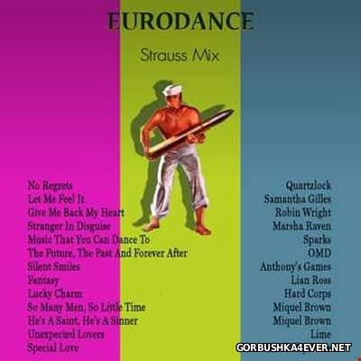 Strauss Euro Dance Mix IV [2016]