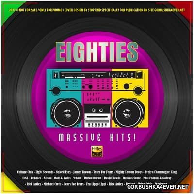 Massive Hits Eighties [2016]