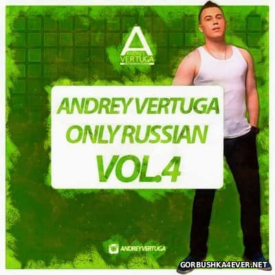 Only Russian Mix 04 [2017] by Andrey Vertuga