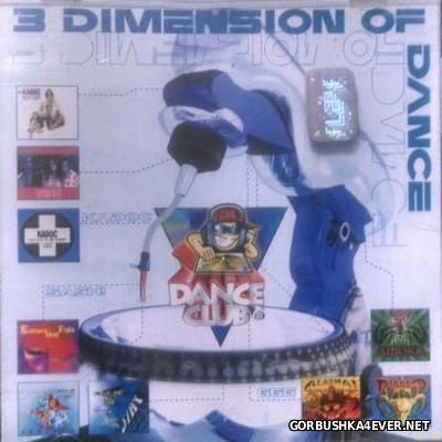 3 Dimension Of Dance vol 1 [1999]