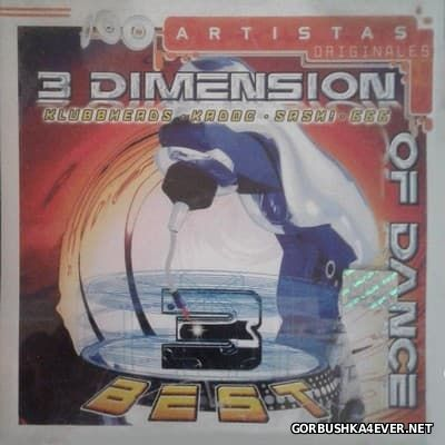 3 Dimension Of Dance vol 3 [2001]