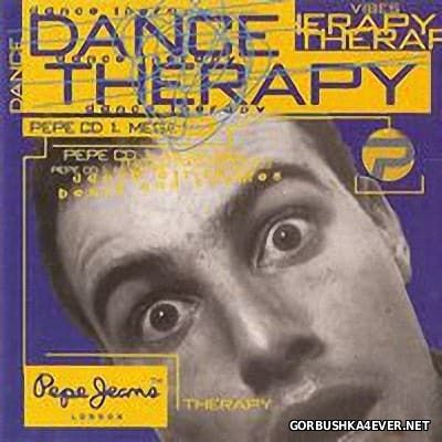 [Max Music] Dance Therapy [1995]