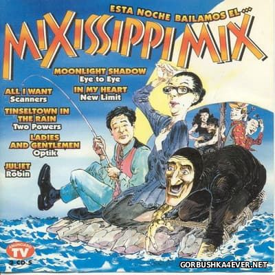 [Bit Music] Mixissippi Mix [1996] / 2xCD