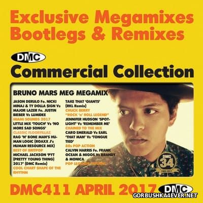 DMC Commercial Collection 411 [2017] April / 2xCD