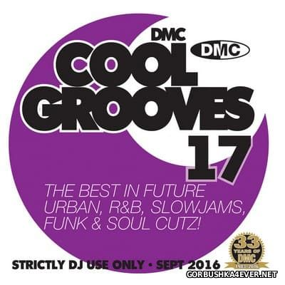 [DMC] Cool Grooves vol 17 [2016]