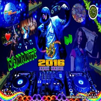 Юрий Соснин - Романтик DJ [2016]